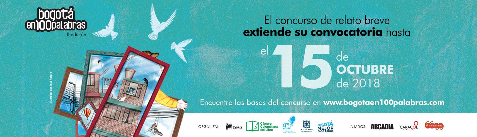 Banner-Web-CCL-ExtensionConcurso